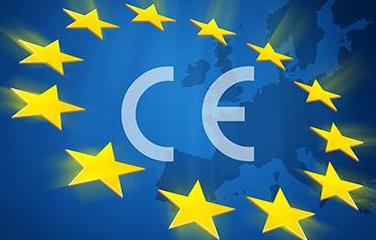 CE认证费用多少