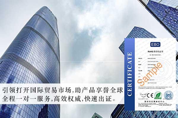 建筑产品CE认证