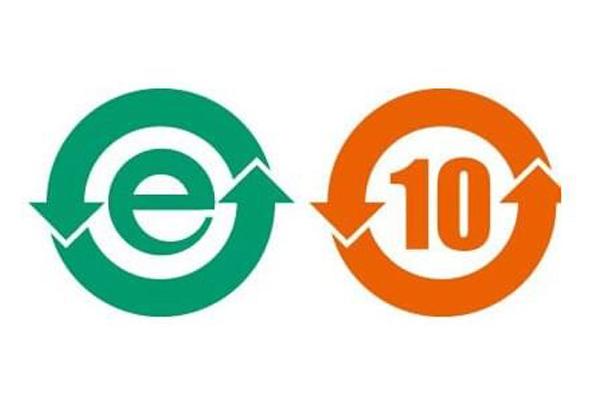CE认证标志