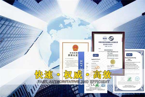 机械CE认证流程
