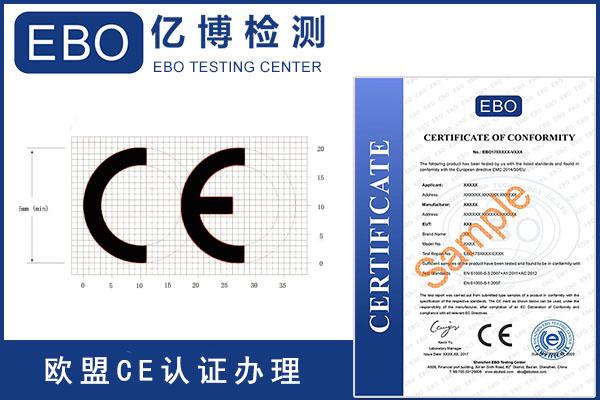 果蔬加工设备CE认证